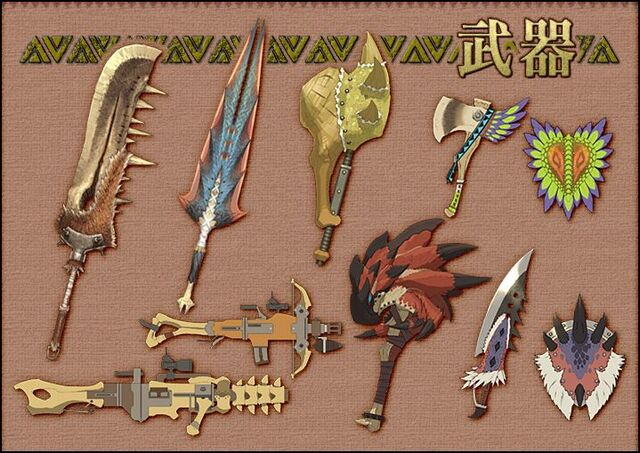 File:All weapons.jpg
