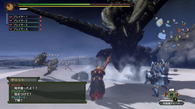 File:MH3U-Black Diablos Screenshot 002.jpg