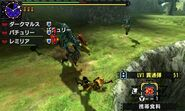 MHGen-Velocidrome Screenshot 003