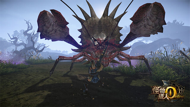 File:MHO-Daimyo Hermitaur Screenshot 001.jpg