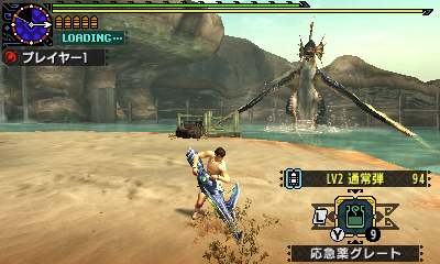 File:MHGen-Plesioth Screenshot 006.jpg