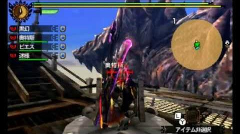 Kogath - Monster Hunter 4 - Dah'ren Mohran Gameplay