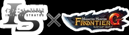 Logo-Infinite Stratos x MHF-G