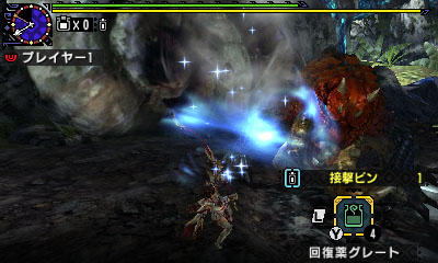 File:MHGen-Tetsucabra Screenshot 005.jpg