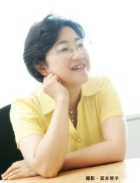 File:Nahoko uehashi.png