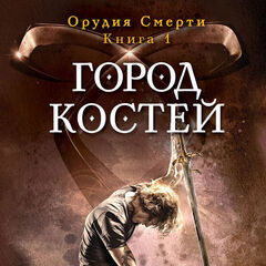 3rd Russian cover