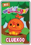 Collector card s3 cluekoo