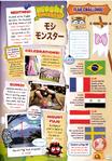 Magazine issue 1 p43