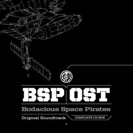 OST Complete CD Box Cover