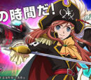 Fever Mouretsu Pirates