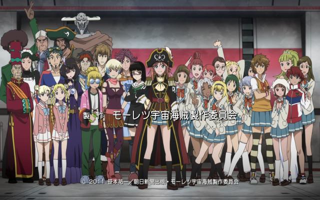 File:Mouretsu Pirates ~ Cast 02.png