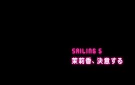 Sailing 05