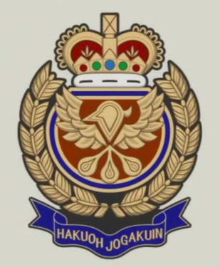 File:Hakuoh Academy - Emblem.png