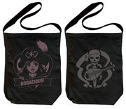 Merchandise - Mouretsu Bag
