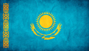 File:Kazakhstan Grunge Flag by think0.jpg