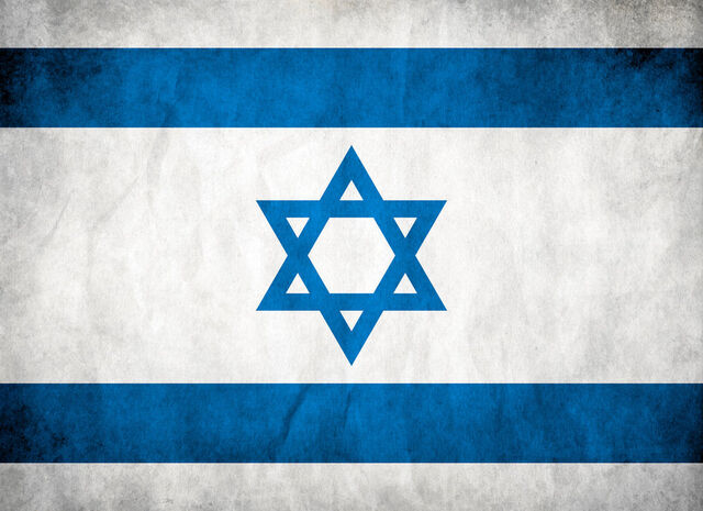 File:Israel Grungy Flag by think0.jpg