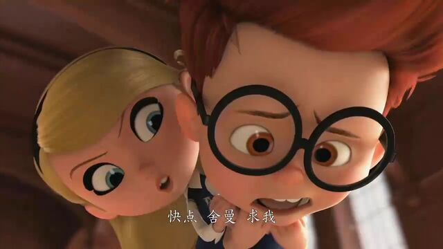 File:Mr. Peabody and Sherman Sherman and Penny Peterson Headlock fight 728255111311280.jpg