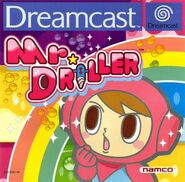 Mr. Driller EU DC Box Art