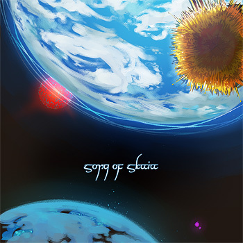 File:Song of Skaia Album cover.png