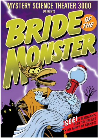 File:Brideofthemonster.png