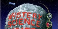 The Mystery Science Theater 3000 Collection, Volume 4