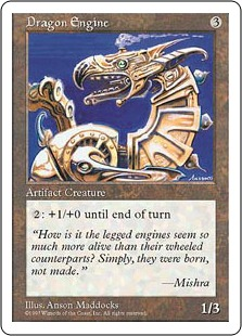 File:Dragon Engine 5E.jpg