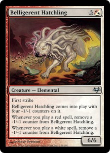 File:Belligerent Hatchling EVE.jpg