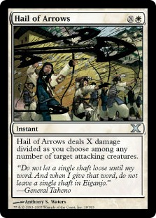 File:Hail of Arrows 10E.jpg