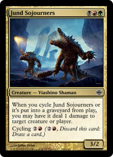 Jund Sojourners ARB