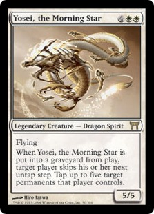 Yosei, the Morning Star CHK