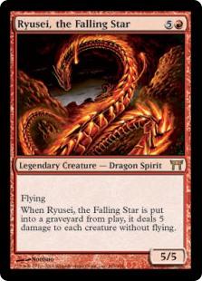 Ryusei falling star