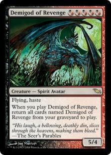 Demigod of Revenge SHM