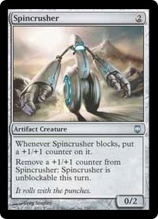 Spincrusher DST