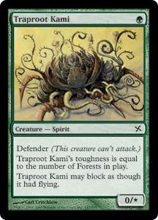 File:Traproot Kami BOK.jpg