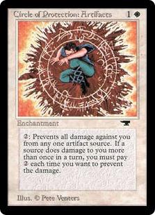 File:Circle of Protection Artifacts ATQ.jpg