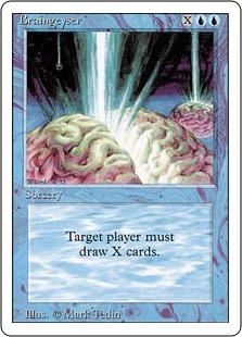 Braingeyser 3E