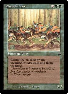 File:Elven Riders Leg.jpg