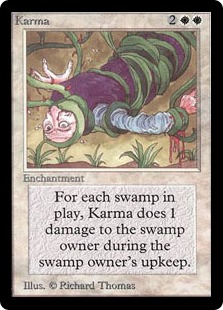 Karma 2E