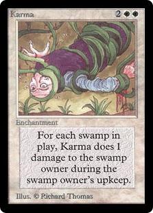 File:Karma 2E.jpg