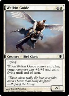 Welkin Guide ALA