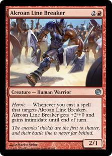 Akroan Line Breaker JOU