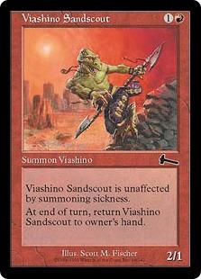 Viashino Sandscout GU