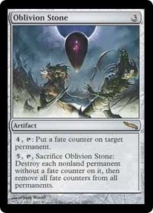 File:Oblivion Stone MRD.jpg