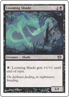 File:Looming Shade 8ED.jpg