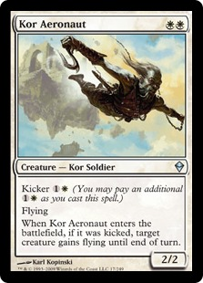Kor Aeronaut ZEN