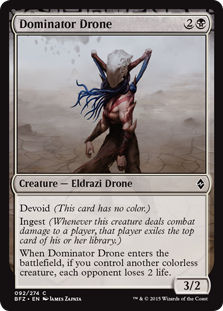 File:Dominator Drone BFZ.png
