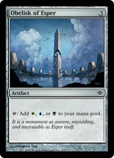 File:Obelisk of Esper ALA.jpg
