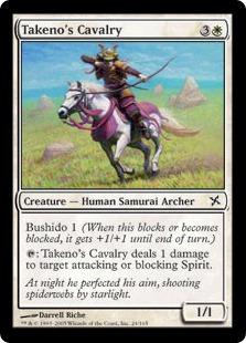 Takeno's Cavalry BOK