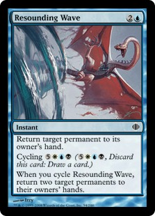 File:Resounding Wave ALA.jpg