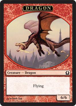 File:Dragon Token.jpg